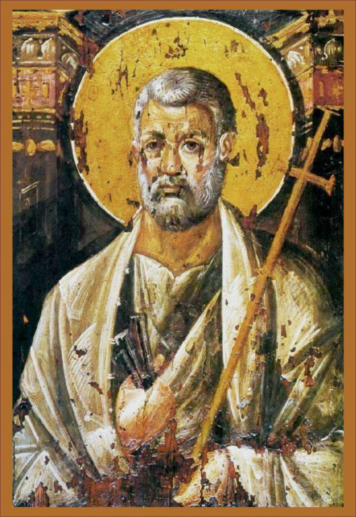 Апостол Пётр икона