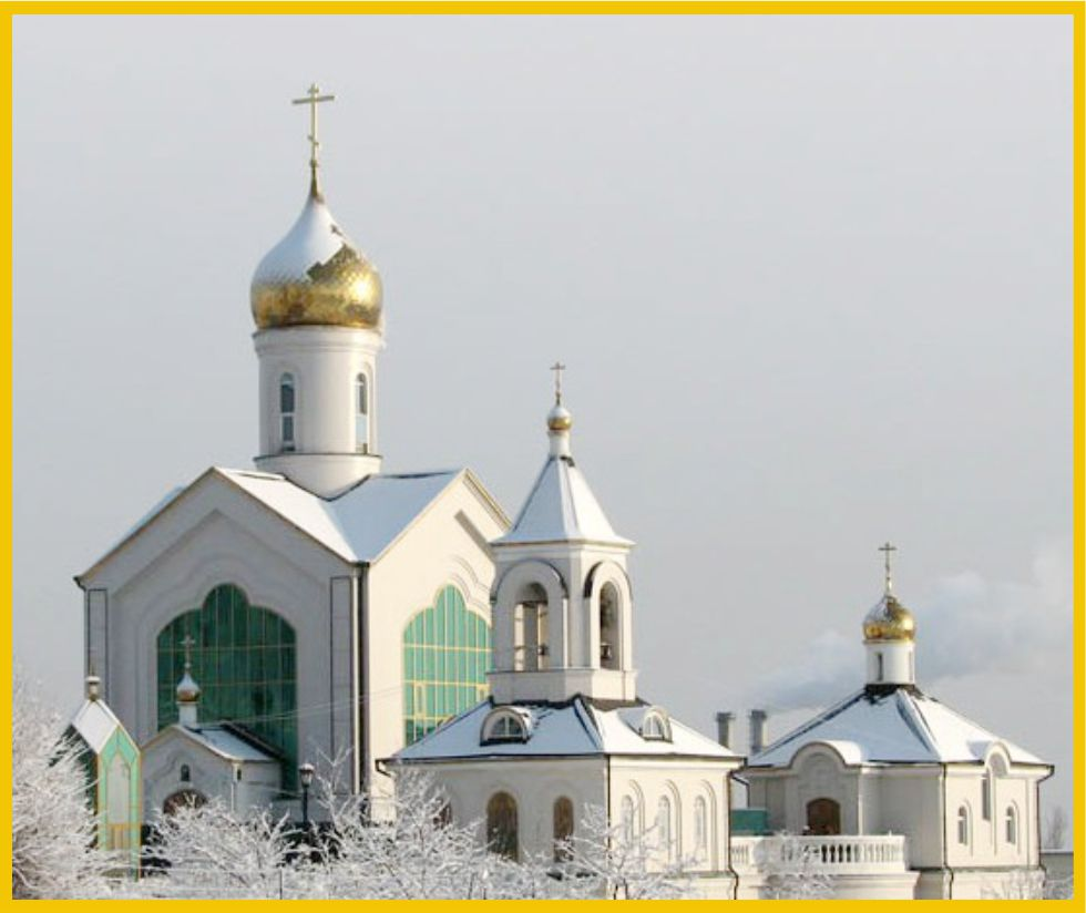 Храм Сергия Радонежского Волгоград