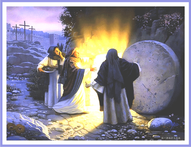 Воскресение Господнее