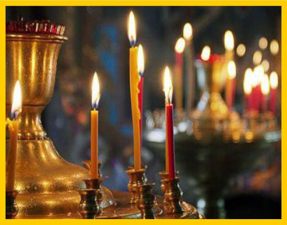 Свечи в храме