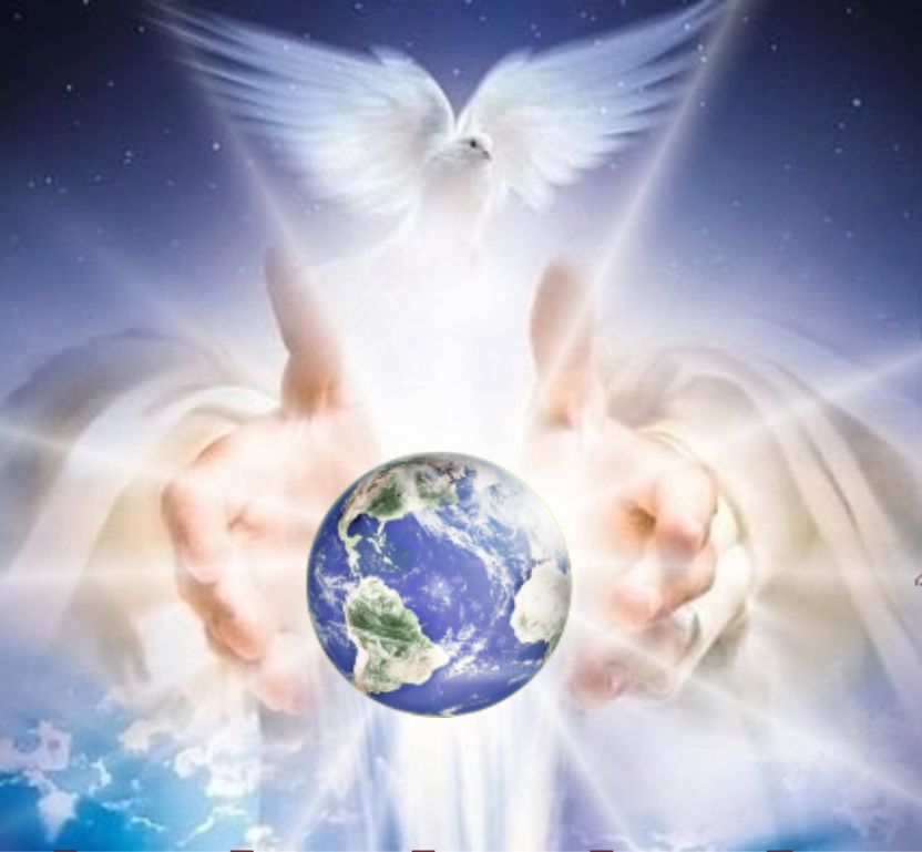 Сотворение Мира Богом